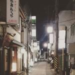 新潟でお酒を呑む場所といえばここ