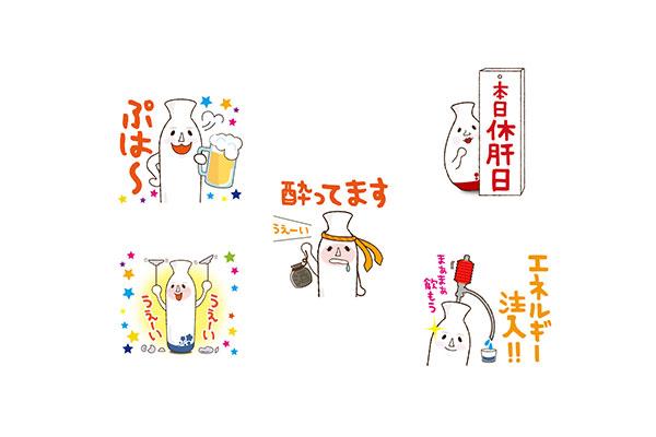 LINEスタンプ「お銚子さん」発売中!