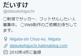 ブログやってる!!!!