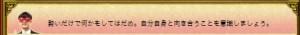 飯田さんからのお言葉。